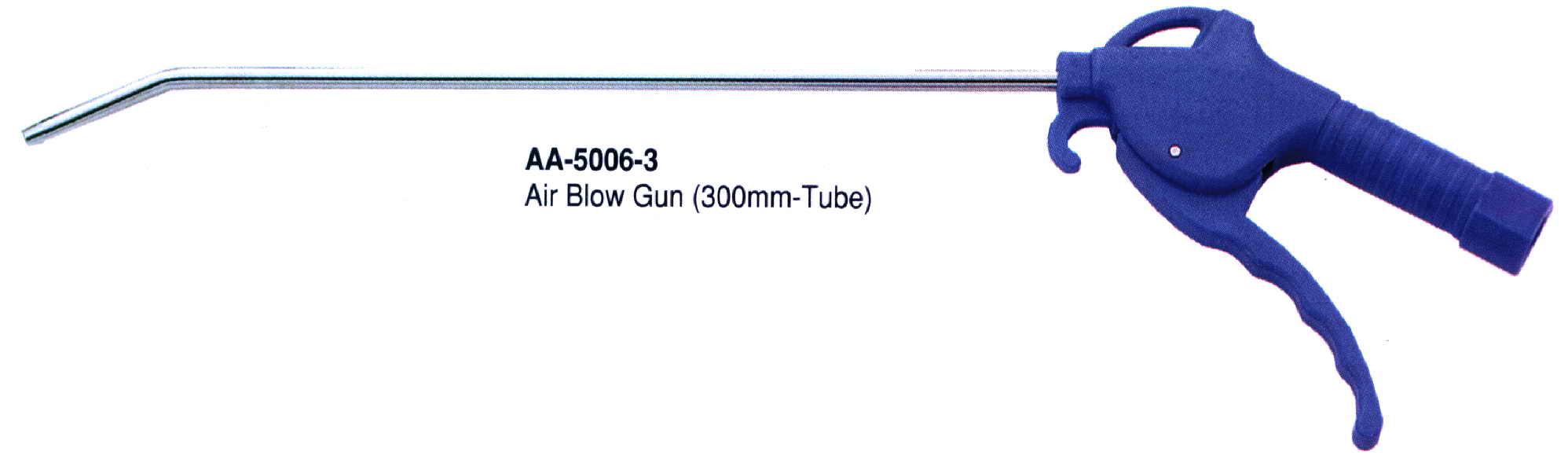 ปืนเป่าลมก้านยาว 300 mm/OKU-158