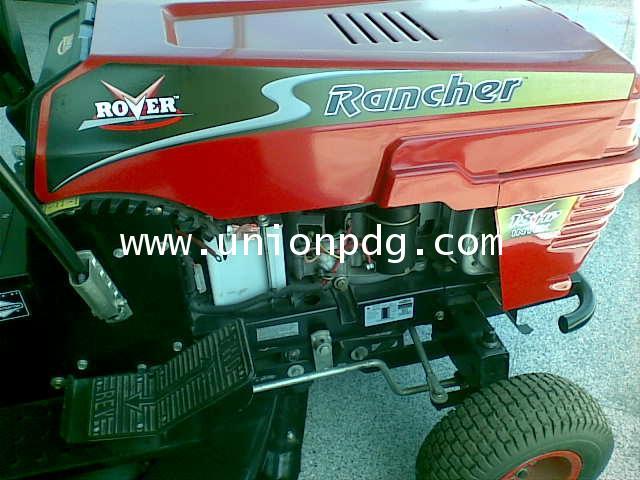 รถตัดหญ้าแบบนั่งขับ Lawn mower