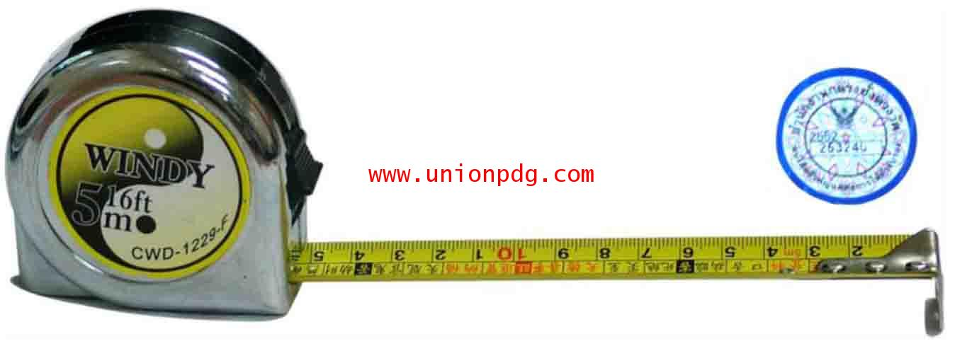 ตลับเมตร รุ่นหมอดู Measuring tape