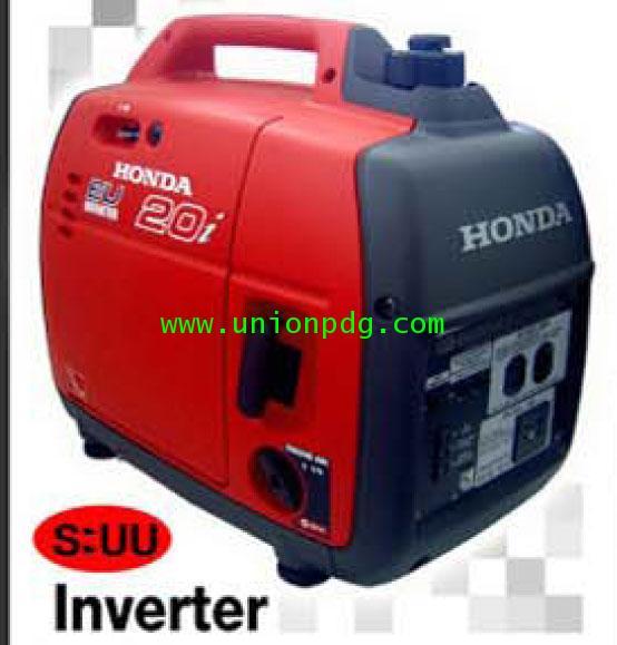เครื่องปั่นไฟ เครื่องกำเนิดไฟฟ้า ระบบ Inverter HONDA