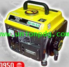 เครื่องปั่นไฟ เครื่องกำเนิดไฟฟ้า แบบกระเป๋าหิ้ว KD-950