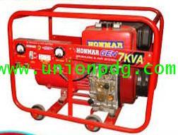 เครื่องปั่นไฟดีเซล เครื่องกำเนิดไฟฟ้าดีเซล 7KVA / DH1250 220 V