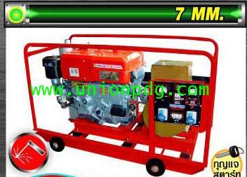 เครื่องปั่นไฟดีเซล เครื่องกำเนิดไฟฟ้าดีเซล 12KW แบบเชื่อมได้ 7 mm / BE200 220 V