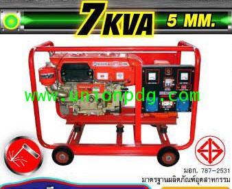 เครื่องปั่นไฟดีเซล เครื่องกำเนิดไฟฟ้าดีเซล 7KVA แบบเชื่อมได้ 5 mm / BT95 220 V