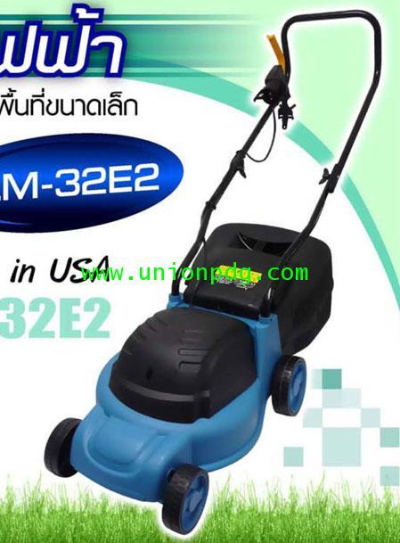 รถเข็นตัดหญ้า แบบไฟฟ้า LM-32E2 1000 W ใบตัด 320 mm.