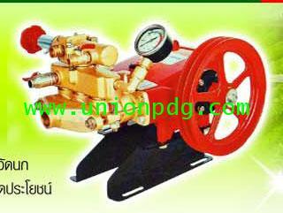 ปั๊มพ่นยา ปั๊มอัดฉีด 3 สูบ WS-30N 14-35 ลิตร/นาที