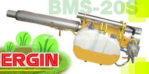 เครื่องพ่นหมอกควัน  BMS 20 S อัตราการพ่น 50 ลิตรต่อชั่วโมง