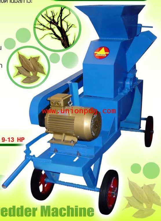 เครื่องย่อยกิ่งไม้ ย่อยซากพืช ซากสัตว์ SHR