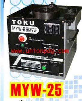 เครื่องดัดเหล็กเส้นไฟฟ้า MYW-25
