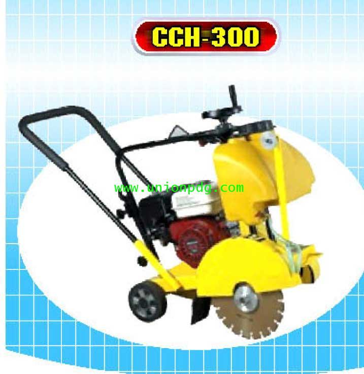 เครื่องตัดถนน รถตัดถนน รถตัดคอนกรีต CCH300/HONDA GX-160 12นิ้ว