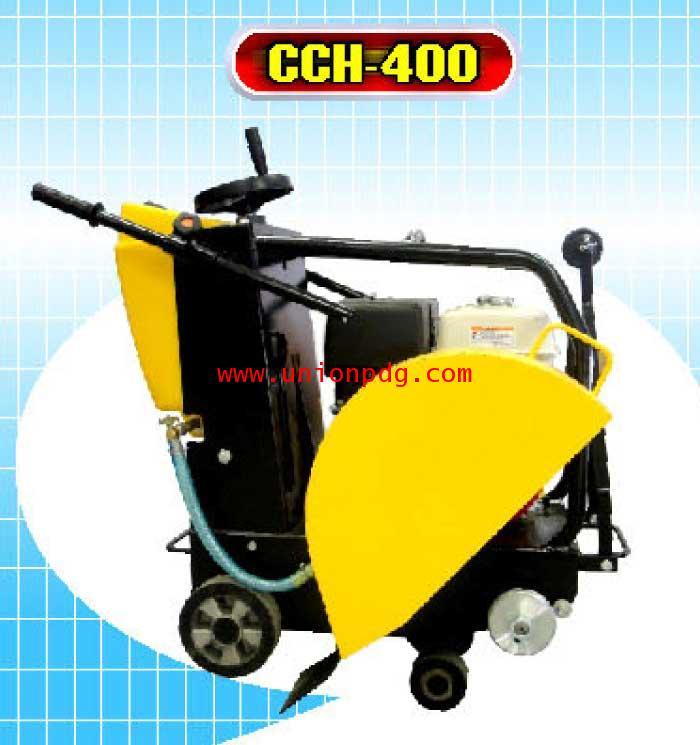 เครื่องตัดถนน รถตัดถนน รถตัดคอนกรีต CCH400/HONDA GX-270/ 16 นิ้ว