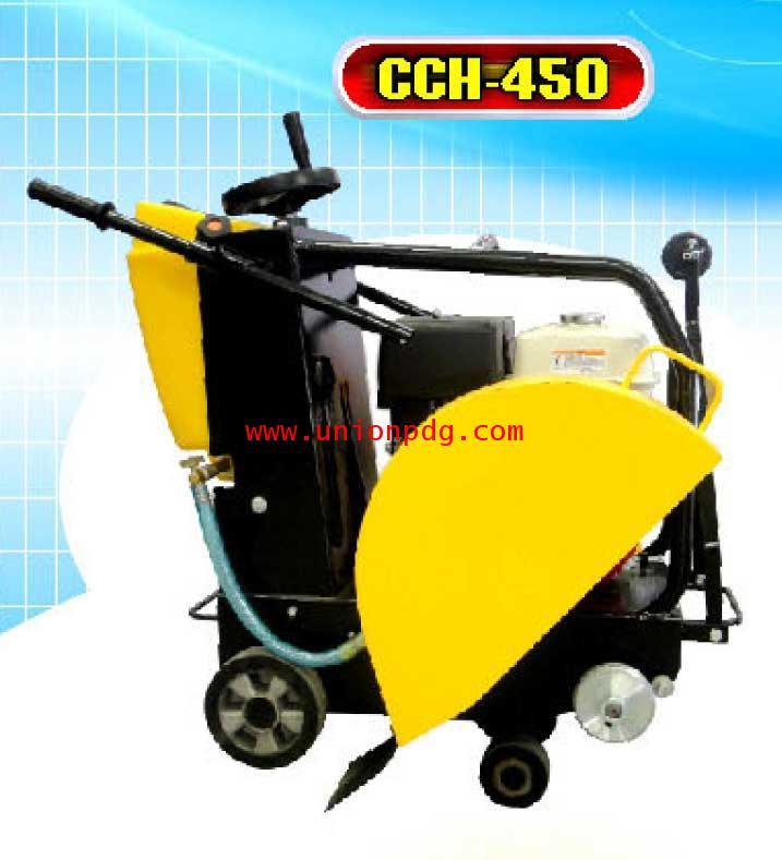 เครื่องตัดถนน รถตัดถนน รถตัดคอนกรีต CCH450/HONDA GX-390/ 18 นิ้ว