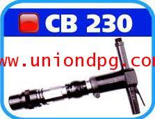 สกัดลม เครื่องสกัดคอนกรีต แบบใช้ลม CB-230