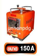 ตู้เชื่อมไฟฟ้า 150 AMP