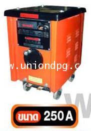 ตู้เชื่อมไฟฟ้า 250 AMP