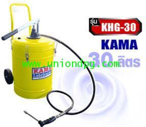 ถังอัดจาระบี มือโยก 30 ลิตร /KHG-30