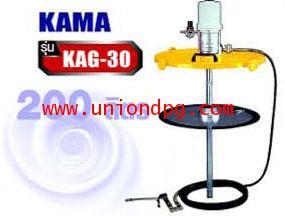 ถังอัดจาระบี ใช้ลม แบบใช้หัวดูดกับถัง 200 ลิตร พร้อมแผ่นกดจารบี/ KAG-75