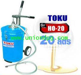 ถังอัดน้ำมันเกียร์ ใช้มือโยก 20 ลิตร /HO-20
