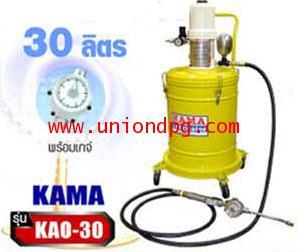 ถังอัดน้ำมันเกียร์ ถังเติมน้ำมันเกียร์ แบบใช้ลม 30 ลิตร /KAO-30