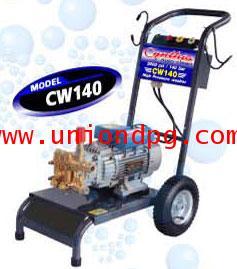 เครื่องฉีดน้ำแรงดันสูง ปั๊มอัดฉีดน้ำแรงดันสูง  /CW-140BAR 220 V