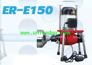 เครื่องล้างท่ออุดตัน เครื่องทะลวงท่ออุดตัน งูเหล็ก ER-E150 /300 W 8/16mm ยาว 5 เมตร