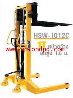 เครนยกของ รถยกของมือโยก รุ่นหน้ากว้าง 1 ตัน 1.6 เมตร/ HSW-1012C