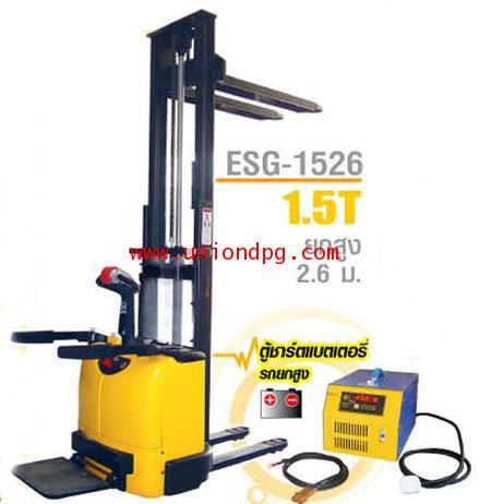 เครนยกของ รถยกของแบบไฟฟ้า (4ทิศทาง) 1.5 ตัน 2.6 เมตร /ESG-1526