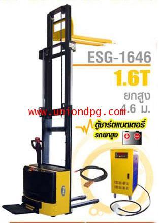 เครนยกของ รถยกของแบบไฟฟ้า (4ทิศทาง) 1.6 ตัน 4 เมตร /ESG-1646