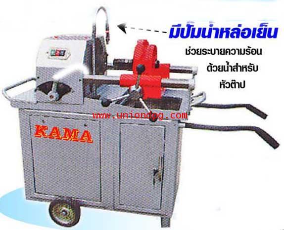เครื่องต๊าปเกลียวเหล็กเส้น เหล็กข้ออ้อย แบบไฟฟ้า ขนาด 10-30 มม /BEG-30