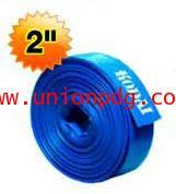 สายส่งน้ำ PVC 2 นิ้ว /100เมตร