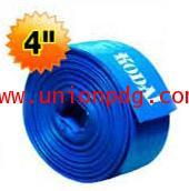 สายส่งน้ำ PVC 4 นิ้ว /100เมตร