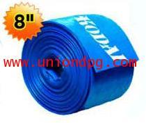 สายส่งน้ำ PVC 8 นิ้ว /100เมตร