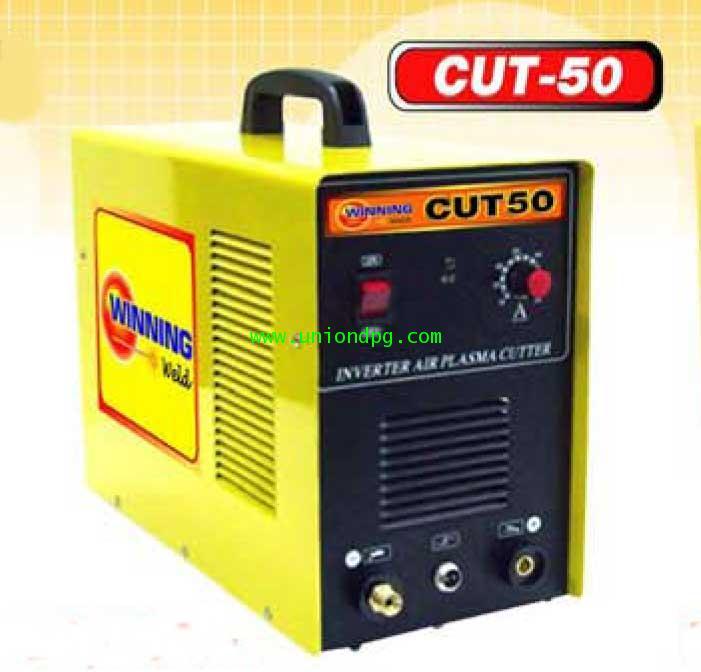 ตู้ตัดพลาสม่า เครื่องตัดพลาสม่า AM-CUT50