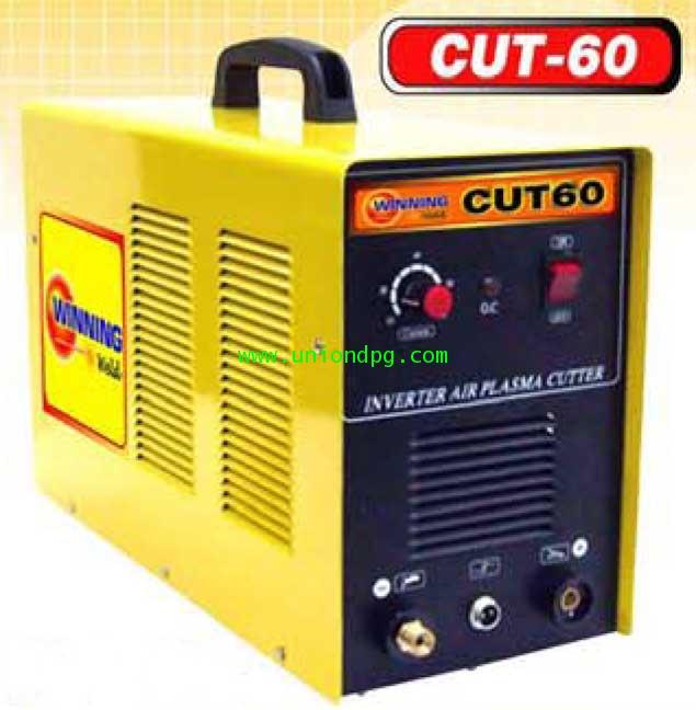 ตู้ตัดพลาสม่า เครื่องตัดพลาสม่า AM-CUT60