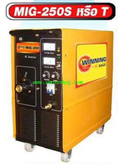 ตู้เชื่อมมิก ซีโอทู เครื่องเชื่อม มิก CO2 / AM-MIG-250A