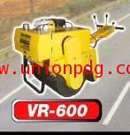 รถบดถนน Vibration Roller/VR-600