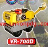 รถบดถนน Vibration Roller/VR-700D