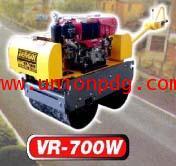 รถบดถนน Vibration Roller/VR-700W