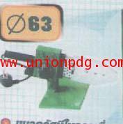 เครื่องเชื่อมท่อพลาสติกชนิด PP-R PE/63mm