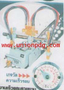 เครื่องตัดแก๊สเดินตามรางรุ่นหัวคู่ Gas Cutting Machine