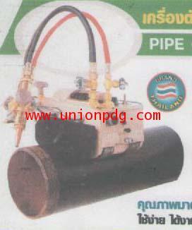 เครื่องตัดท่อกลมใช้แก๊ส Pipe Gas Cutting Machine /รุ่นแม่เหล็กดูด CG2-11