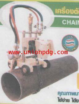 เครื่องตัดท่อกลมใช้แก๊ส Pipe Gas Cutting Machine /รุ่นโซ่ร้อยใช้ไฟฟ้า CG2-11D