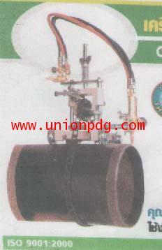 เครื่องตัดท่อกลมใช้แก๊ส Pipe Gas Cutting Machine /รุ่นโซ่ร้อยมือ CG2-11G