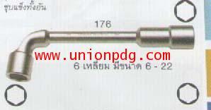 ประแจบ๊อกซ์ 2 หัว ตัวแอล Double ended offset socket wrenches UNIOR/176,177