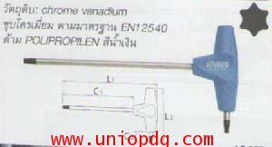 ประแจท็อกซ์ ด้ามตัวที Torx screwdrivers with T-Handle UNIOR/193