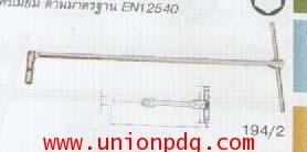 ประแจบ๊อกซ์ ตัวที หัวพับ ด้ามเลื่อนได้ Flexible Socket Wrench with T-handle UNIOR/194