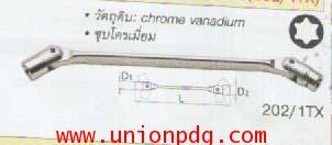 ประแจบ๊อกซ์ หัวท็อกซ์ตัวเมีย Double Swivel end socket wrenches with internal Torx UNIOR/202