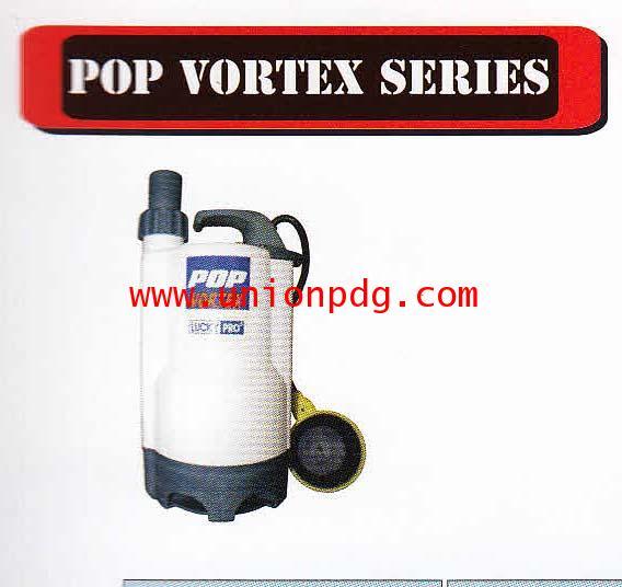 ปั๊มแช่ ปั๊มจุ่ม LUCKY PRO / POP VORTEX series