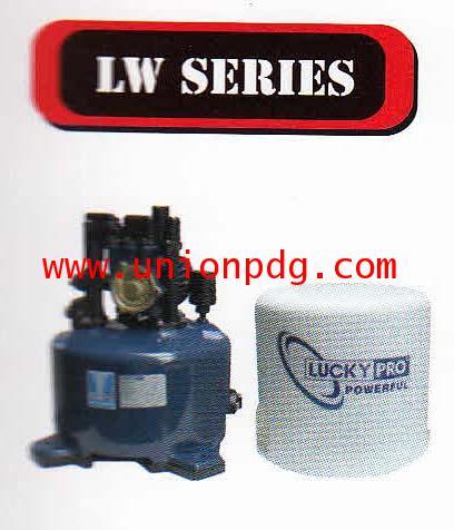 ปั๊มน้ำอัตโนมัติ LUCKYPRO / LW series