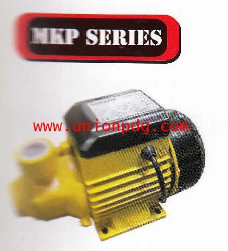 ปั๊มน้ำหอยโข่งใบพัดทองเหลือง ขนาด 1 นิ้ว 0.5 แรงม้า Luckystar/MKP series